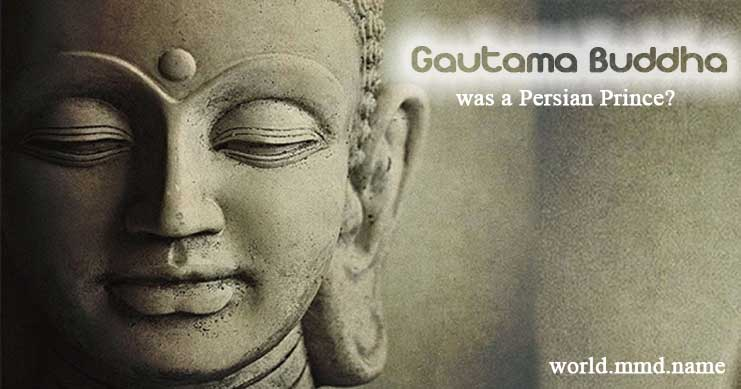 Gautama Buddha forum for Japanese and Indians. Does he was a Persian prince?